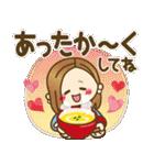 大人女子の日常【冬&年末年始】(個別スタンプ:4)