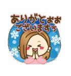 大人女子の日常【冬&年末年始】(個別スタンプ:8)