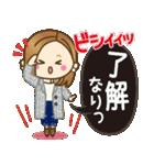 大人女子の日常【冬&年末年始】(個別スタンプ:11)