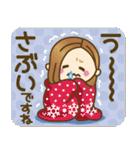 大人女子の日常【冬&年末年始】(個別スタンプ:13)