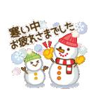大人女子の日常【冬&年末年始】(個別スタンプ:16)