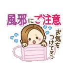 大人女子の日常【冬&年末年始】(個別スタンプ:17)