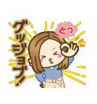 大人女子の日常【冬&年末年始】(個別スタンプ:21)