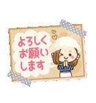大人女子の日常【冬&年末年始】(個別スタンプ:22)