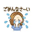 大人女子の日常【冬&年末年始】(個別スタンプ:23)