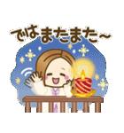 大人女子の日常【冬&年末年始】(個別スタンプ:28)