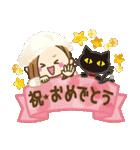 大人女子の日常【冬&年末年始】(個別スタンプ:30)