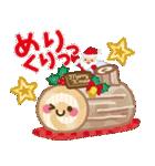 大人女子の日常【冬&年末年始】(個別スタンプ:32)