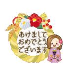 大人女子の日常【冬&年末年始】(個別スタンプ:33)