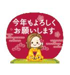 大人女子の日常【冬&年末年始】(個別スタンプ:34)