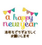 大人女子の日常【冬&年末年始】(個別スタンプ:35)
