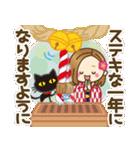 大人女子の日常【冬&年末年始】(個別スタンプ:36)