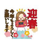 大人女子の日常【冬&年末年始】(個別スタンプ:37)