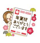 大人女子の日常【冬&年末年始】(個別スタンプ:39)