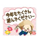 大人女子の日常【冬&年末年始】(個別スタンプ:40)