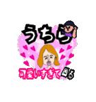 キュー女〜うちら可愛いすぎて困る〜(個別スタンプ:02)