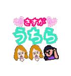 キュー女〜うちら可愛いすぎて困る〜(個別スタンプ:03)