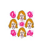 キュー女〜うちら可愛いすぎて困る〜(個別スタンプ:06)