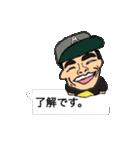キュー女〜うちら可愛いすぎて困る〜(個別スタンプ:11)