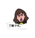 キュー女〜うちら可愛いすぎて困る〜(個別スタンプ:12)