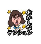 キュー女〜うちら可愛いすぎて困る〜(個別スタンプ:16)