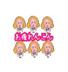キュー女〜うちら可愛いすぎて困る〜(個別スタンプ:18)