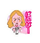 キュー女〜うちら可愛いすぎて困る〜(個別スタンプ:20)