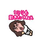 キュー女〜うちら可愛いすぎて困る〜(個別スタンプ:29)