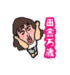 キュー女〜うちら可愛いすぎて困る〜(個別スタンプ:30)