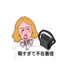 キュー女〜うちら可愛いすぎて困る〜(個別スタンプ:33)