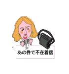 キュー女〜うちら可愛いすぎて困る〜(個別スタンプ:34)