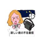 キュー女〜うちら可愛いすぎて困る〜(個別スタンプ:35)