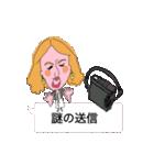 キュー女〜うちら可愛いすぎて困る〜(個別スタンプ:36)
