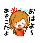 ♦あきこ専用スタンプ♦(個別スタンプ:01)