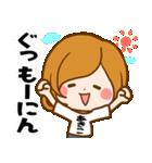 ♦あきこ専用スタンプ♦(個別スタンプ:03)