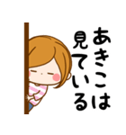 ♦あきこ専用スタンプ♦(個別スタンプ:24)
