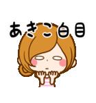 ♦あきこ専用スタンプ♦(個別スタンプ:25)