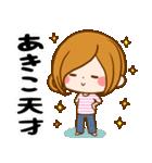 ♦あきこ専用スタンプ♦(個別スタンプ:26)