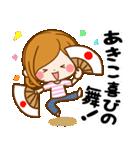 ♦あきこ専用スタンプ♦(個別スタンプ:27)