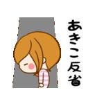 ♦あきこ専用スタンプ♦(個別スタンプ:34)