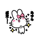 あゆみスタンプ2(ウサギちゃん)(個別スタンプ:01)