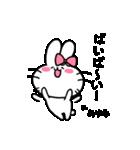あゆみスタンプ2(ウサギちゃん)(個別スタンプ:03)