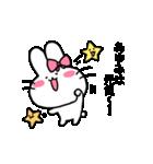 あゆみスタンプ2(ウサギちゃん)(個別スタンプ:04)