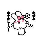 あゆみスタンプ2(ウサギちゃん)(個別スタンプ:05)
