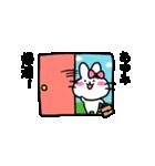 あゆみスタンプ2(ウサギちゃん)(個別スタンプ:06)