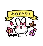 あゆみスタンプ2(ウサギちゃん)(個別スタンプ:07)