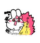 あゆみスタンプ2(ウサギちゃん)(個別スタンプ:08)