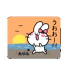 あゆみスタンプ2(ウサギちゃん)(個別スタンプ:10)