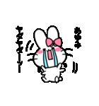 あゆみスタンプ2(ウサギちゃん)(個別スタンプ:11)
