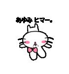 あゆみスタンプ2(ウサギちゃん)(個別スタンプ:13)
